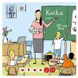 Albi Kouzelné čtení Minikniha povolání - Učitel