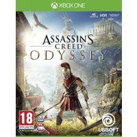 Assassins Creed: Odyssey - bazar (Xbox One)