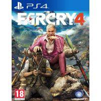 Far Cry 4 - bazar (Playstation 4)