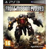 Front Mission Evolved (PlayStation 3)