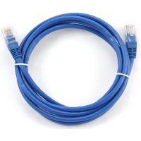GEMBIRD PP12-0.5M/B Gembird Patch kabel RJ45, cat. 5e, UTP, 0.5m, modrý