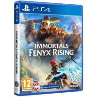 Immortals Fenyx Rising (PS4)