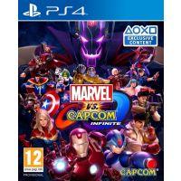 Marvel vs Capcom Infinite (PS4)