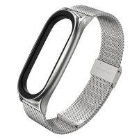 Tech-protect Náhradní náramek pro Xiaomi Mi Band 5/6 - jemný kovový, stříbrný