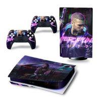 Polep na Playstation 5 - Cyberpunk - M (PS5)