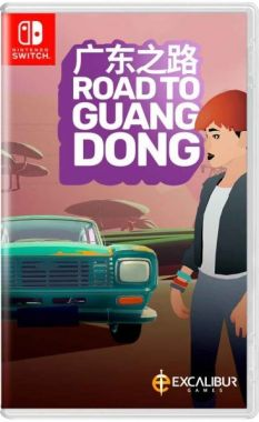 Road to Guangdong (Switch)